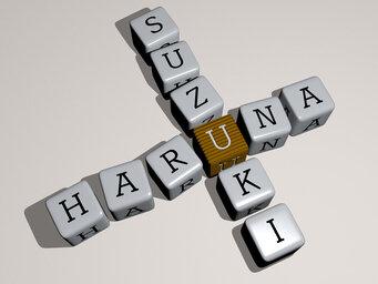 Haruna Suzuki