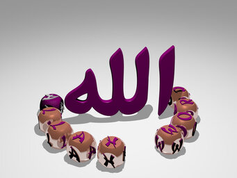 allah word